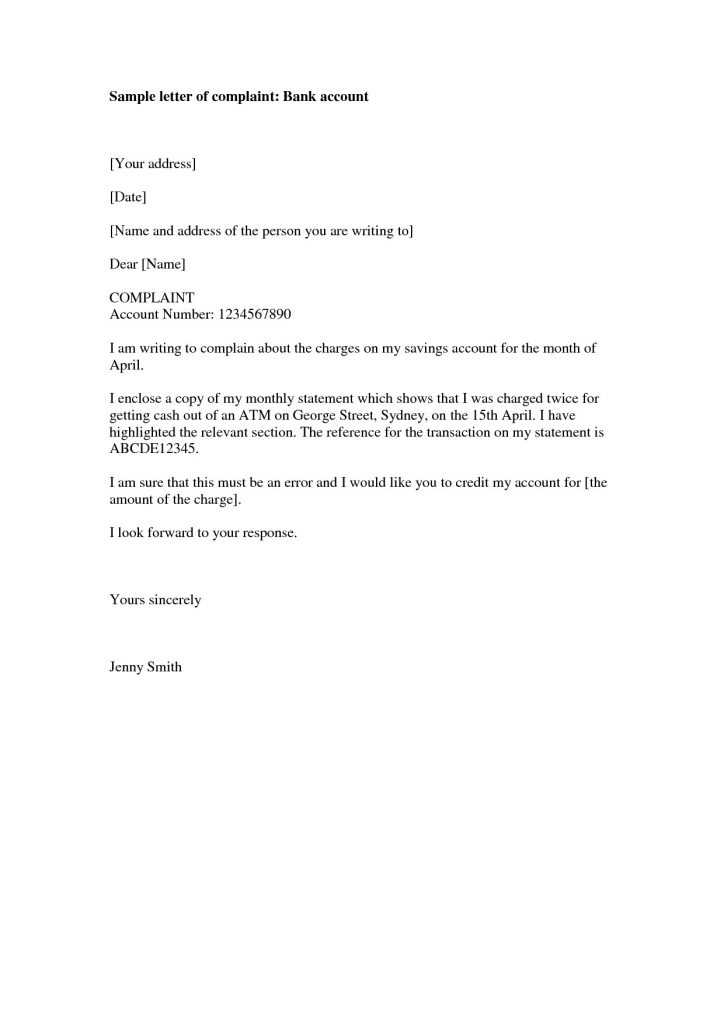 Passport Lost Complaint Letter to Police